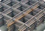 Kari sítě do betonu svařované 4 mm Ferona